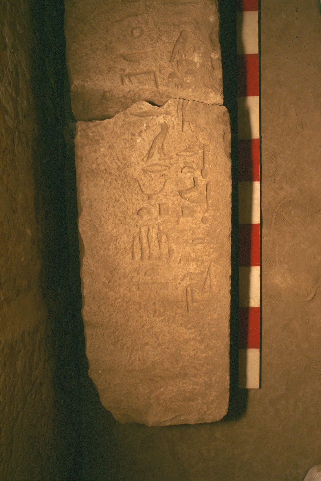 Object(s) photograph: Site: Giza; view: G 2156'