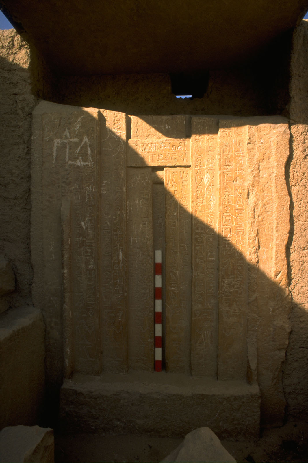 Western Cemetery: Site: Giza; View: G 2374