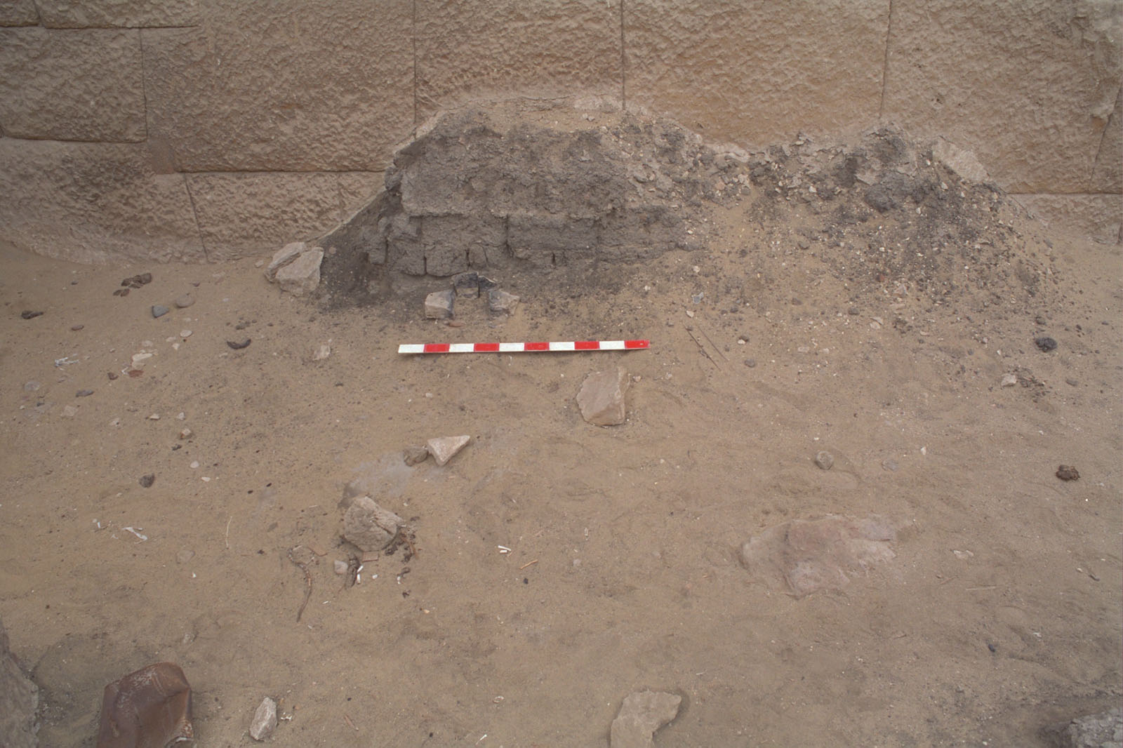 Western Cemetery: Site: Giza; View: G 2102