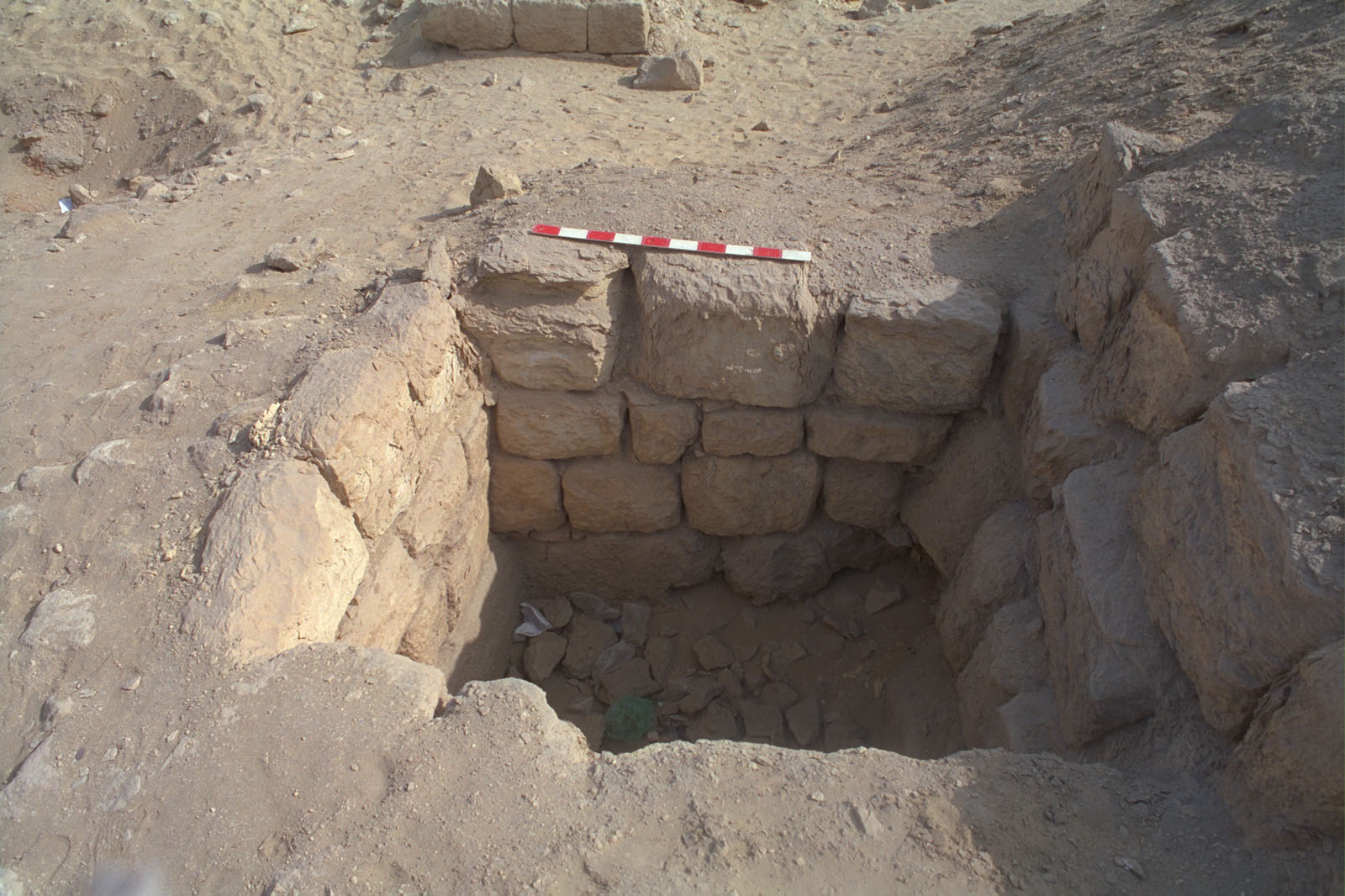 Western Cemetery: Site: Giza; View: G 2157