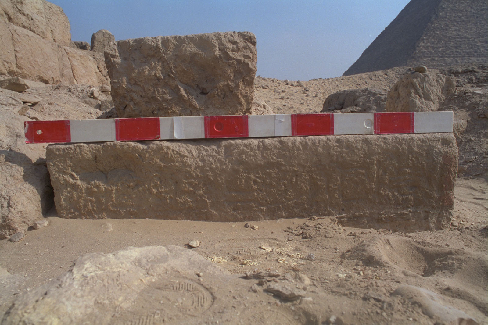 Western Cemetery: Site: Giza; View: G 2222