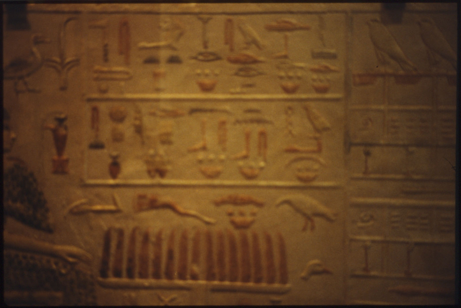 Object(s) photograph: Site: Giza; view: G 1225