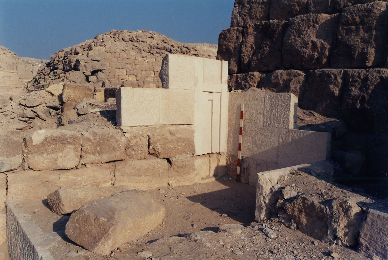 Western Cemetery: Site: Giza; View: G 2134