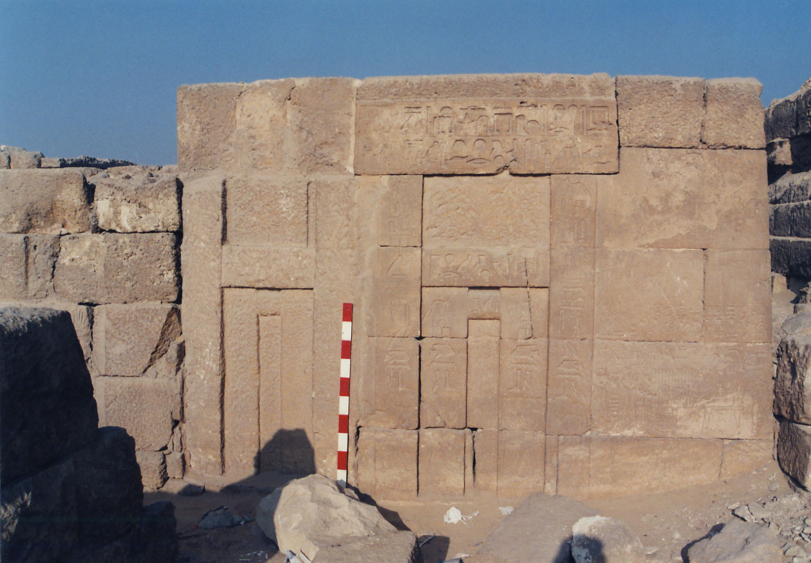 Western Cemetery: Site: Giza; View: D 201
