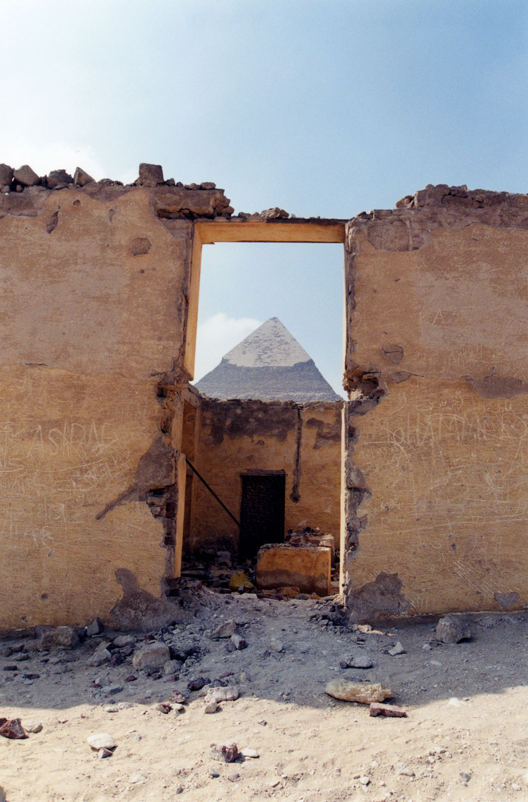 Western Cemetery: Site: Giza; View: Junker house, Khafre pyramid