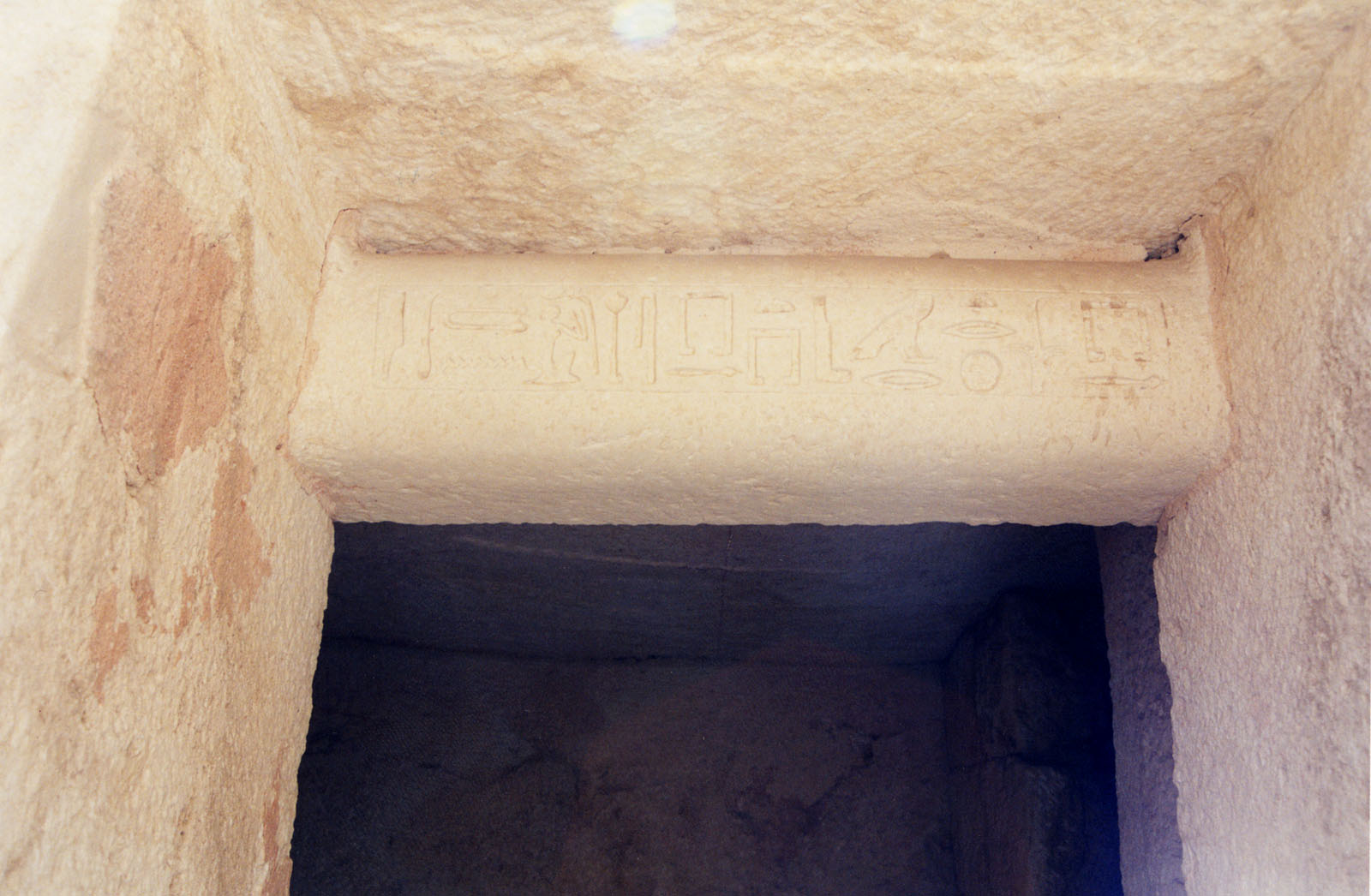 Menkaure Quarry Cemetery: Site: Giza; View: MQ 124