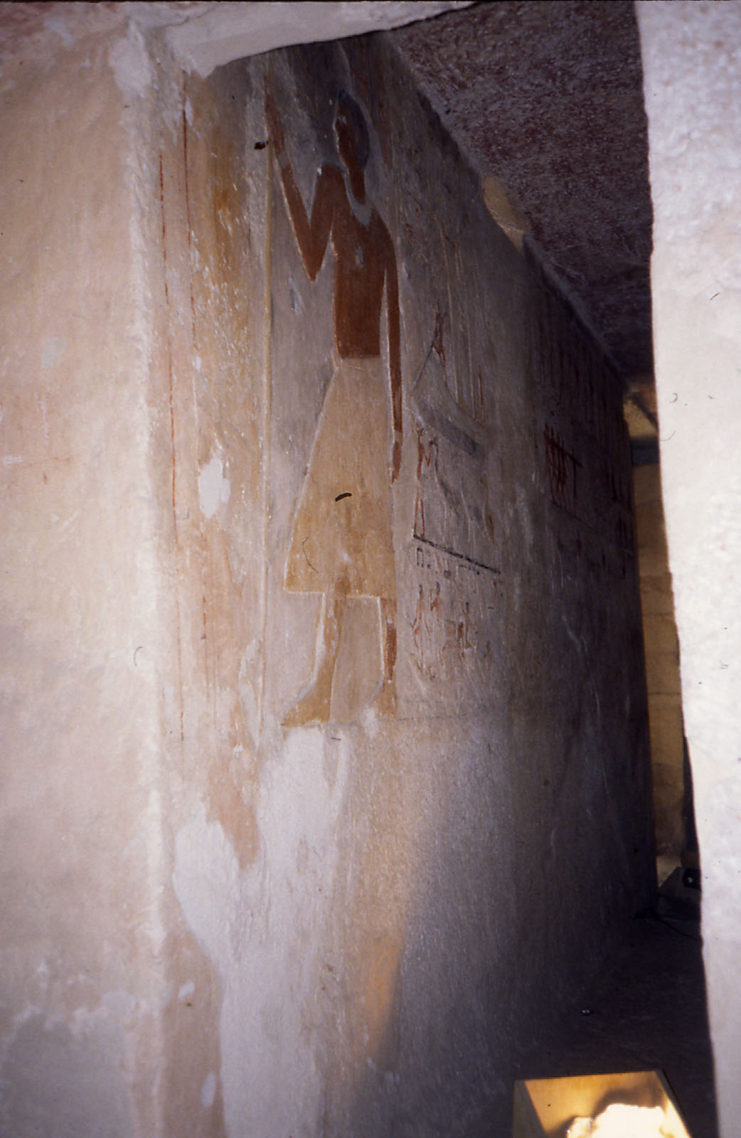 Eastern Cemetery: Site: Giza; View: G 7530-7540