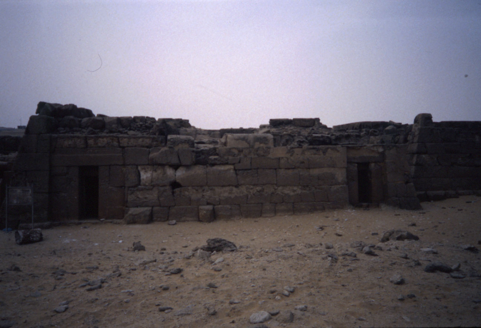 Western Cemetery: Site: Giza; View: G 6020, G 6030