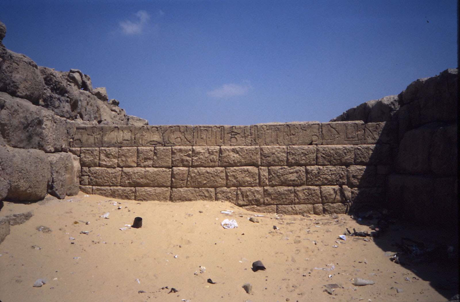 Western Cemetery: Site: Giza; View: G 4560, G 4561