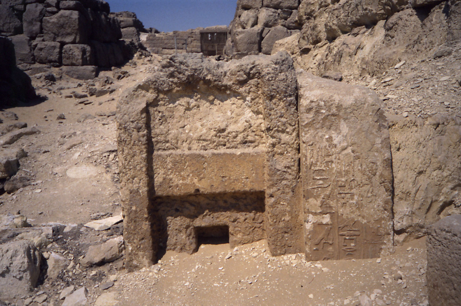 Western Cemetery: Site: Giza; View: Minu