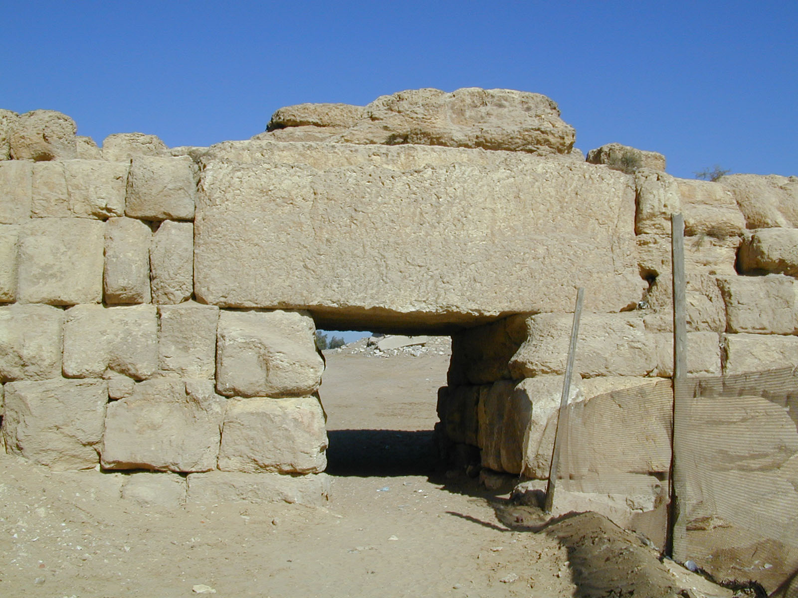 South Giza administrative area (Lehner): Site: Giza; View: South Giza