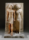 Object(s) photograph: Site: Giza; view: G 5150