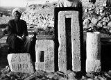 Object(s) photograph: Site: Giza; view: Neferen, G 4351