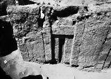Western Cemetery: Site: Giza; View: Niankhhathor