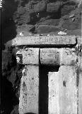 Western Cemetery: Site: Giza; View: Itju