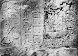Western Cemetery: Site: Giza, View: G 4651