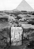 Western Cemetery: Site: Giza; View: Seneb