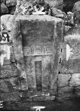 Western Cemetery: Site: Giza; View: Kednes [II]