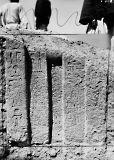 G I-South Cemetery: Site: Giza; View: Nisusankh