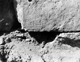 G I-South Cemetery: Site: Giza; View: Mastaba X