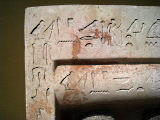 Object(s) photograph: Site: Giza; view: G 2197