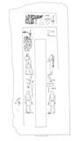 Drawings: G 7620: relief from false door of Ptah[...]