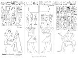 Drawings: G 7101: relief from Room D, W wall, entrance to Room E