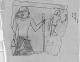Drawings: G 7430-7440: relief from lintel fragment