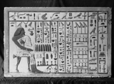 Object(s) photograph: Site: Giza; view: G 1201