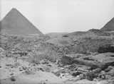 Western Cemetery: Site: Giza; View: G 1209, G 1207, G 1205, G 1203, G 1404, G 1405, G 1407, G 1403