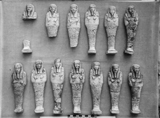 Object(s) photograph: Site: Giza; view: G 7450