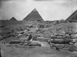 Eastern Cemetery: Site: Giza; View: G 7450