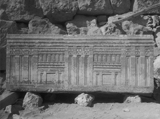Object(s) photograph: Site: Giza; view: G 7330-7340