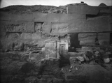 Eastern Cemetery: Site: Giza; View: G 7766