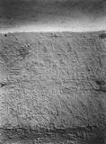 Menkaure Quarry Cemetery: Site: Giza; View: MQ 1