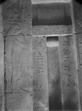 Western Cemetery: Site: Giza; View: G 2200 = G 5080