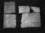 Object(s) photograph: Site: Giza; view: G 2370, G 2381