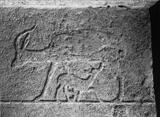 Western Cemetery: Site: Giza; View: G 2091
