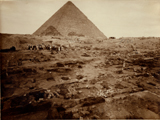Eastern Cemetery: Site: Giza; View: G 7760, G 7660