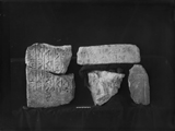 Object(s) photograph: Site: Giza; view: G 7753, G 7752