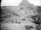 Western Cemetery: Site: Giza; View: G 2200 = G 5080, G 2310 = G 5180