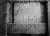 Eastern Cemetery: Site: Giza; View: Service tomb 11