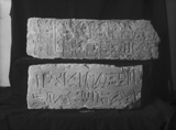 Object(s) photograph: Site: Giza; view: G 2004, G 2130, G 2033