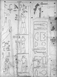 Object(s) photograph: Site: Giza; view: G 2150, G 7510