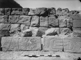 Western Cemetery: Site: Giza; View: G 5560
