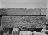 Object(s) photograph: Site: Giza; view: G 2465