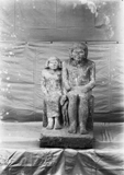 Object(s) photograph: Site: Giza; view: G 1151