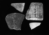 Object(s) photograph: Site: Giza; view: G 2382, G 2384, G 2411, G 2381