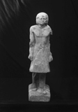 Object(s) photograph: Site: Giza; view: G 2353, G 2300 = G 5190