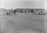 Western Cemetery: Site: Giza; View: G 2160, G 2150